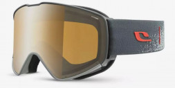 Маска Julbo J759 50 209 CYRIUS GREY RV High Mountain 2-4 Grey
